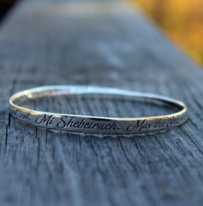 Mobius Bracelet - Mi Shebeirach Prayer of Healing